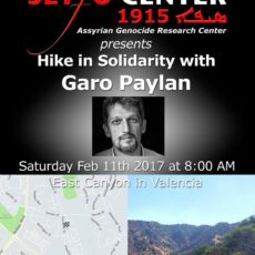 Assyrians of Los Angeles hiked in solidarity with Garo Paylan, February 11, 2017