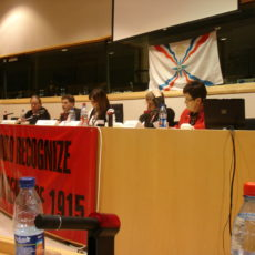 Seyfo Conference in European Parliament, Brussels, Belgium, March 27, 2007