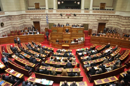 Motion to Greece Parliament regarding the Assyrian Genocide