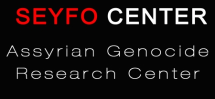Press Release: Launch of www.seyfocenter.com
