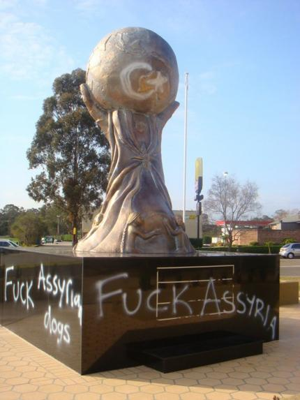 Vandalism of the Assyrian Genocide monument in Sydney